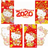 Chinese Red Envelopes, Hello Kitty Red Packets with 4 Designs Hongbao Lucky Money Envelopes, JmYo 24pcs Chinese 2020 Lunar Ra