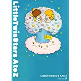 LittleTwinStars A to Z