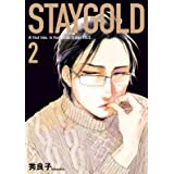 STAYGOLD(2) (onBLUE comics)