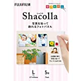 FUJIFILM 写真パネル shacolla(シャコラ) 5枚入 L WD KABE-AL L 5P