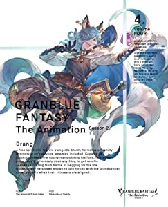 GRANBLUE FANTASY The Animation Season 2 4(完全生産限定版) [DVD]