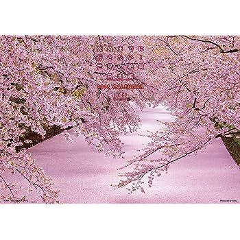 死ぬまでに行きたい! 世界の絶景 日本編 2018年 カレンダー 壁掛け 52×36cm