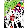 Given, Vol. 2 (2)