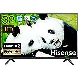 ハイセンス Hisense ハイビジョン液晶テレビ 32V型 32H38E ダブルチューナー裏番組録画対応 2019年モデル
