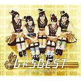 しゃちBEST2012-2017<5周年盤>(2CD+Blu-ray) 】