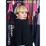AERA3/2号