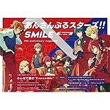 あんさんぶるスターズ!!SMILE -Spring- 5th anniversary magazine (カドカワゲームムック)