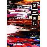 第三世代 ライナー・ヴェルナー・ファスビンダー監督 4Kレストア版 HDマスター DVD
