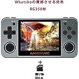 Whatsko RG350M アップグレード版ポータブルゲーム機 Retro Game Linux OpenDinguxシステム 振動モーター 3.5インチIPSスクリーンを アルミニウム合金ケース 14000in1 48GB (英語版-シルバーグレー)