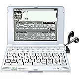 セイコーインスツル IC DICTIONARY  電子辞書 SR-S9001 英語 音声対応モデル