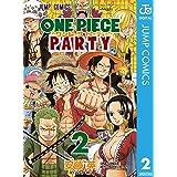 ワンピース パーティー 2 (ジャンプコミックスDIGITAL)