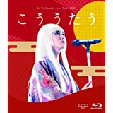 """Ko Shibasaki Live Tour 2015 """"こううたう""""(Blu-ray通常盤)"""