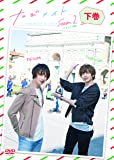 たびメイトSeason2 イタリア編(下) [DVD]