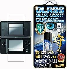 【RISE】【ブルーライトカットガラス】Nintendo DS Lite 任天堂 DS Lite ニンテンドーDS Lite 強化ガラス液晶保護フィルム 上画面 国産旭ガラス採用 ブルーライト90% カット 極薄0.33mガラス 表面硬度9H 2.5Dラウンドエッジ 指紋軽減 防汚コーティング ブルーライトカットガラス1枚 下画面 液晶保護フィルム3枚セット