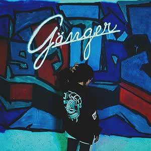 【Amazon.co.jp限定】Ganger(CD)(通常盤)(A4クリアファイル[g]付)