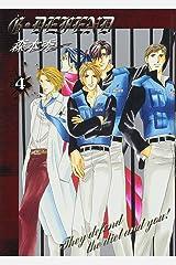 新装版G・DEFEND(4) (冬水社・ラキッシュコミックス) (ラキッシュ・コミックス) コミック