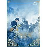 ミュージカル 封神演義-目覚めの刻- [Blu-ray]