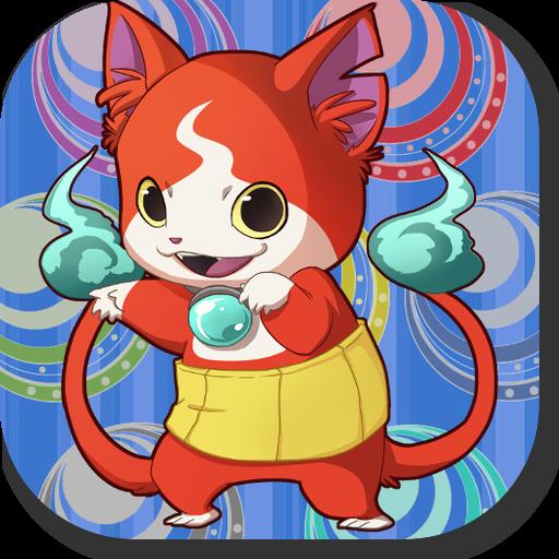 Amazoncojp 妖怪にゃんこアニメイラスト 子供妖怪画像アプリ要