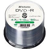【Amazon.co.jp限定】Verbatim バーベイタム データ用 DVD-R 4.7GB 50枚 1-16倍速 シルバーレーベル インデックスカード付き DHR47J50L-A