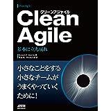 Clean Agile 基本に立ち戻れ (アスキードワンゴ)