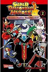Super Dragon Ball Heroes 2: Mission: Dunkles Daemonenreich! Pocket Book