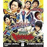 スーパー戦隊シリーズ 獣電戦隊キョウリュウジャーVOL.8 [Blu-ray]