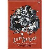 ETERNAL ROCK BAND -21st CENTURY ROCK BAND TOUR 2013- [DVD]