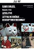 クリス・マルケル作品集―世界への眼差しの記録(『サン・ソレイユ』Blu-ray、『レベル 5』 DVD、『ある戦いの記述/シベリアからの手紙』 DVD)
