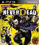ネバーデッド - PS3