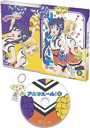 【Amazon.co.jp限定】アニマエール!  Vol.2(全巻購入特典:「描きおろし全巻収納BOX」引換シリアルコード付) [Blu-ray]