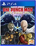 【PS4】ONE PUNCH MAN A HERO NOBODY KNOWS 【Amazon.co.jp限定】アバターパーツ:「hageポロシャツ」が入手できるプロダクトコード(配信)