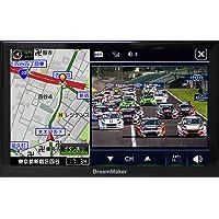 カーナビ フルセグ ポータブルナビ 7インチ 2020年 ゼンリン地図 みちびき対応 るるぶデータ MicroSD 12V 24V対応 [PN0703A]