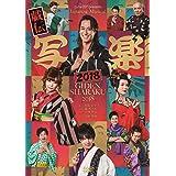 cube 20th presents Japanese Musical『戯伝写楽2018』 [DVD]