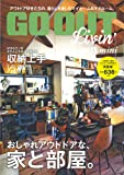GO OUT Livin' - ゴーアウト リビン -  vol.13 mini (別冊 GO OUT)