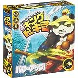 ホビージャパン 新・キング・オブ・トーキョー パワーアップ! (King of Tokyo: Power Up) (New Edition) 日本語版 (2-6人用 30分 8才以上向け) ボードゲーム