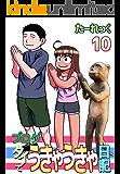 ブログ タイでうきゃうきゃ日記 10