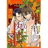 .Bloom ドットブルーム vol.07 2017 Autumn