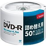 イメーション DVD-Rデータ用1-16X プリンタブルホワイト リフィール50枚入詰替え用 DVD-R4.7PWBX5…