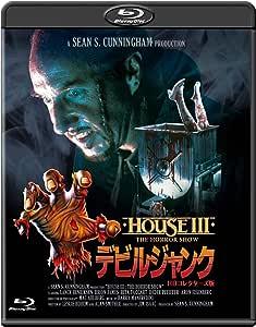 ホラー・マニアックスシリーズ 第12期 第4弾 デビルジャンク -HDコレクターズ版- [Blu-ray]