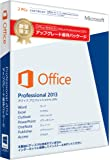 【旧商品/2016年メーカー出荷終了】Microsoft Office Professional 2013 アップグレー…
