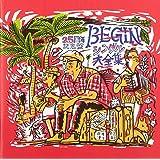 BEGINシングル大全集25周年記念盤