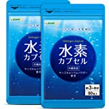 シードコムス seedcoms 水素カプセル 沖縄県産サンゴカルシウムパウダー 約6ヶ月分 180粒