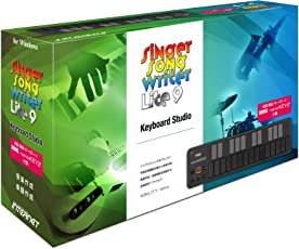 Singer Song Writer Lite 9 Keyboard Studio