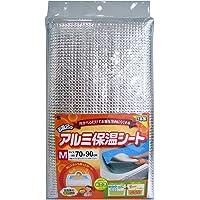 ワイズ お風呂のアルミ保温シート M 70×90×0.4cm BW-017