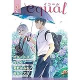 equal vol.31α [雑誌]