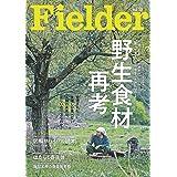 Fielder フィールダー vol.57 (サクラムック)