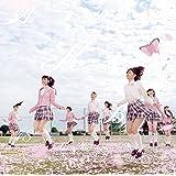 【特典生写真なし、イベント参加券あり】桜の木になろう(初回限定盤Type-A)(DVD付)