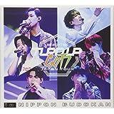 "GOT7 Japan Tour 2017""TURN UP""in NIPPON BUDOKAN(初回生産限定盤) [DVD]"