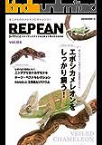 REPFAN vol.4 (サクラBooks)