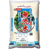【精米】富山県産 無洗米 コシヒカリ(国産) 5kg 令和元年産